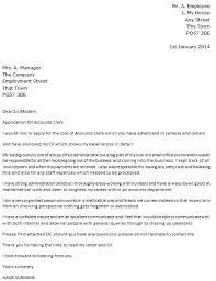 insurance clerk cover letter