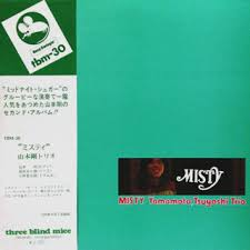 Three Blind Mice Notes For Keyboard Yamamoto Tsuyoshi Trio Misty Vinyl Lp Album At Discogs