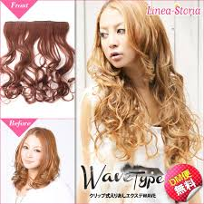 global hair extensions wig and hair extension linea storia rakuten global market
