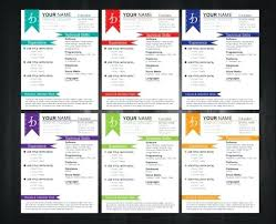 cool free resume templates resume template awesome free resume templates free resume