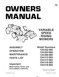 bolens lawn mower 134 504 000 user guide manualsonline com