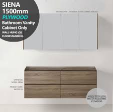 siena 1500mm white oak timber wood grain plywood double vanity