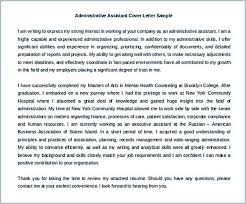 admin assistant cover letter administrative assistant department