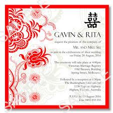 wedding invitation maker wedding invitation maker finding wedding ideas