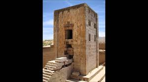 When Was The First House Built Kaaba History Of The Kaaba Part 1 History Of A Mystery Youtube