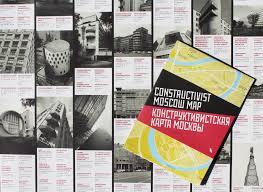map celebrates washington d c u0027s brutalist architecture archdaily