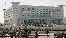 siege television établissement de la télévision tunisienne wikipédia