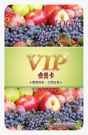 sending fruit design of business card for fruit juice external sending card