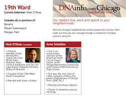 Chicago Ward Map Where U0027s My Ward Who U0027s Running For Alderman Our Chicago Election