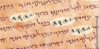 what the bible says about god s name