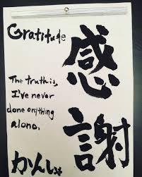 the everyday mind u2022 chad frisk u2014 handwritten