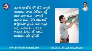 vijayawada travel guide diabetes and summer tips dr srikanths diabetes vijayawada youtube