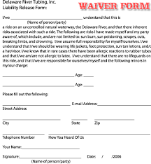 waiver of liability 2015 dodgeball tournament