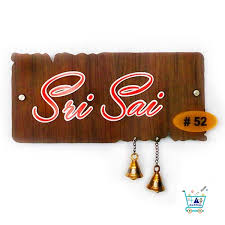 handmade wooden name plate sri sai