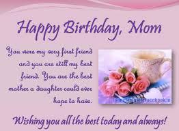 happy birthday cards for mom happy birthday cards for mom jerzy