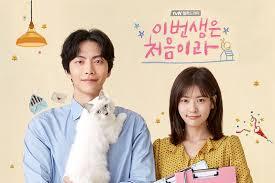 film cinta kontrak 8 drama korea tentang kawin kontrak yang siap bikin kamu baper part