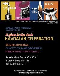 megillat esther online glow in the havdalah celebration chabad of the west side