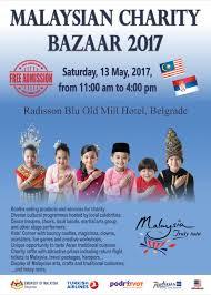 malaysian charity bazaar 2017 on 13 may 2017 at the radisson blu