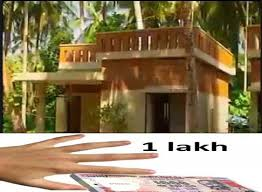 one home designs one lakh home plan everyone will like homes in kerala india
