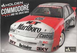 holden commodore and the great race gift set dvd 9340601001824 ebay