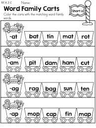 free worksheets christmas phonics worksheets kindergarten free