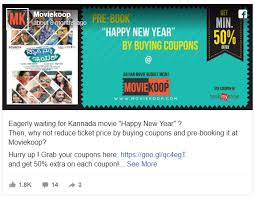 happy new year kannada movie cast story release date trailers