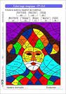 Coloriage magique1 CP-Ce1 - RD  Education