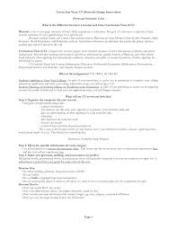 Summary Section Of Resume Resume Narrative Resume For Your Job Application