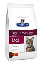 hill u0027s cat food i d prescription diet 5 kg amazon co uk pet supplies