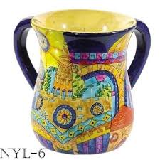 netilat yadayim cup netilat yadayim washing cups washing cups yair emanuel ahuva