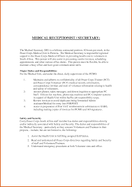Sample Cover Letter For Medical Receptionist Position by No Experience Cover Letter Apa Examples
