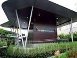 Botanic Garden Mrt Our Friendly Built Environment Portal