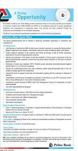 Bd Jobs Resume Format by Nu Exam Result University Admission Hsc Exam Result Ssc Exam