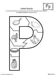 letter p puzzle printable myteachingstation com