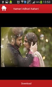 download mp3 album of hamari adhuri kahani hamari adhuri kahani songs android free download hamari adhuri
