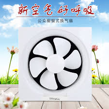 10 Inch Blinds Exhaust Fan Kitchen Fumes 10 Inch Blinds Mute Ventilator Exhaust