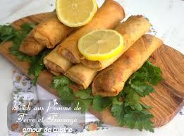 cuisine marocaine brick bourek aux pommes de terre et fromage entree pour ramadan amour