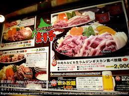 abr騅iation cuisine 北海道 食 札幌 sapporo factory 內的 bier keller札幌開拓使