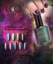 cco high gloss chrome nail polish gel high quality long lasting