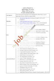 Simple Resume Creator by Resume Student Resume Creator