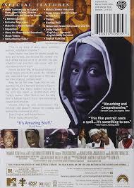 amazon com tupac resurrection 2003 tupac shakur lauren lazin