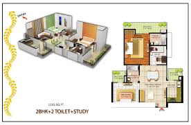 floor plans of bharat city indraprastha yojana 9015523000