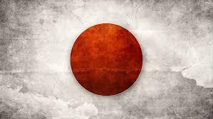 Japanese Navy Flag Japan Flag By Think0 On Deviantart