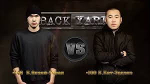 backyard u2022 tvshow battle 1 146 б өлзий учрал vs 100 б бат
