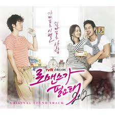 i need romance 2012 ost lasse lindh u2013 i could give you love
