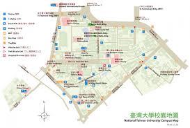 Taipei Subway Map by Reach Us 臺大數學系