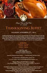 thanksgiving buffet 11 27 2014 national golf club los