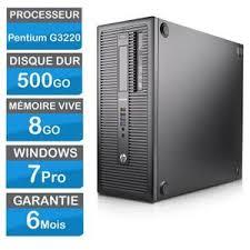 acheter ordinateur bureau ordinateur tout en un 27 pouces achat vente pas cher