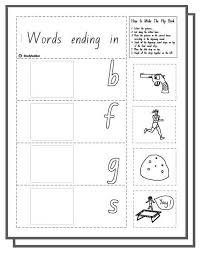 make a flip book word family u0027un u0027 english skills online