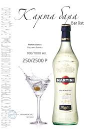 martini bianco glass cafe bar yolo